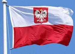 Польша выставила госактивы на продажу