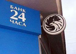 Русский стандарт сэкономит на финансовой отчетности