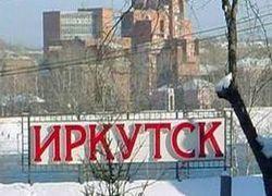 В Иркутске жители вернули улицам исторические названия