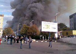 В центре Кишинева прогремел взрыв