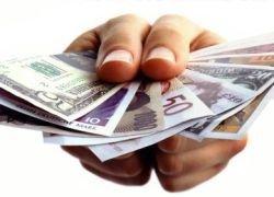 Как нас обманывают при обмене валюты?