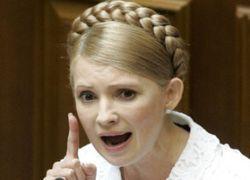 МВД Украины разработало сценарий свержения Тимошенко