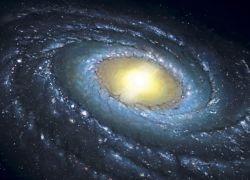 Ученые сфотографировали галактику Барнарда