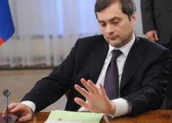 Профнепригодность Владислава Суркова - 2