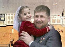 Кадыров решил следить за боевиками с пеленок