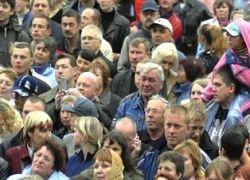 Россияне: с кризисом надо бороться всем странам вместе