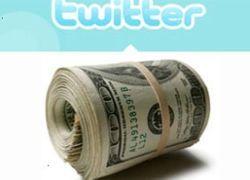 Пользователям Twitter понравилось кликать на рекламу