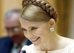 Тимошенко: или победа на выборах, или к прокурору