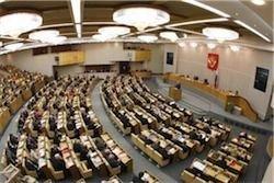Скандал в Госдуме: появится новая президентская партия?