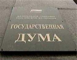 О парламентском кризисе в РФ