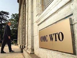 """ЕС предлагает России \""""в одиночку\"""" вступить в ВТО"""