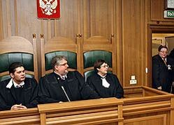 Суд опубликовал решение еще до рассмотрения дела