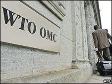 Москва, Астана и Минск не будут вступать в ВТО блоком