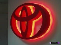 Toyota создаст новую машину ценой ниже $10 тыс.