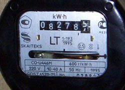 Пени для должников по электричеству увеличатся на 18%