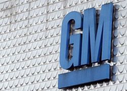 GM отложило объявление по Opel на несколько дней