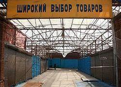 Черкизовский рынок больше не откроется никогда