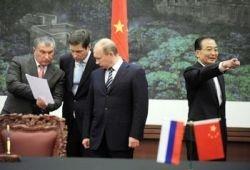 О чем договорились в Пекине