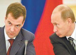 Медведеву и Путину подарили книги о Бандере