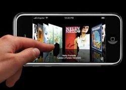Приложения для iPhone будут просить денег