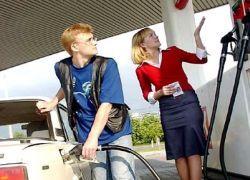 Перспективы розничных цен на бензин