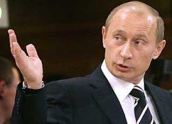 Путин: У рынка нет оснований для девальвации рубля