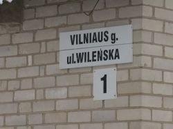 За русские указатели улиц в Литве штрафуют мэров