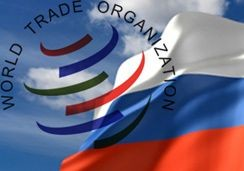 Россия бросает попытки совместного вступления в ВТО