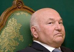 Юрий Лужков, избранный проигравший