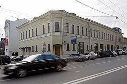 В Москве распиливают остатки наследия ЮКОСа