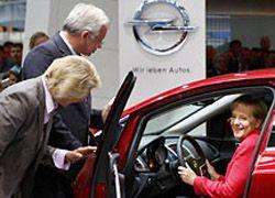 Помогая Opel, Германия может нарушить законы ЕС
