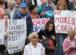 Депутат ЕдРа на митинге Автоваза призвал уволить Путина