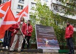 КПРФ с нашистами выступит против Подрабинека