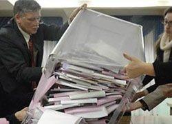 ВЦИОМ опроверг оспаривавших результаты выборов