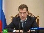 Для Кремля  бунтующие депутаты - как террористы