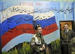 Как меняются, меняя страну, российские гимны