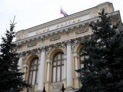 Банк России ограничит банковские лицензии