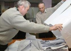 Избирательное хамство