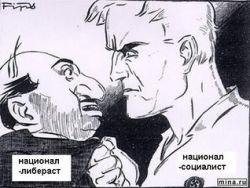 Шесть вопросов русскому национал-социалисту