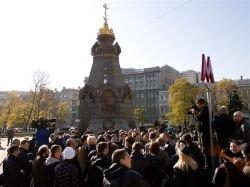 Майдан в Москве потерпел фиаско