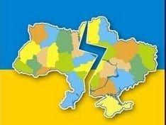 Последний час Украины