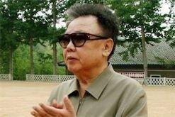 Ансамбль песни и пляски МВД выступил перед Ким Чен Иром