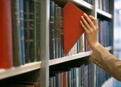 Евросоюз откроет библиотеку в интернете