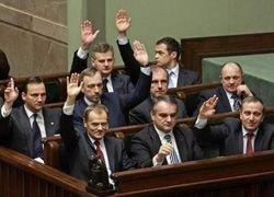 Словакия выдвинет условия по Лиссабонскому договору