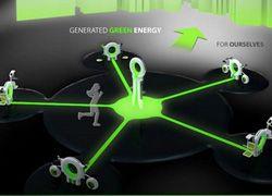 Концепт: спортивная энергия взамен электрической