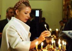 Патриарх Иерусалимский наградил Тимошенко орденом