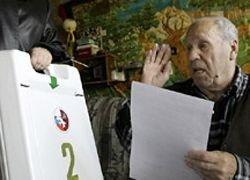 Результаты московских выборов проверит прокуратура