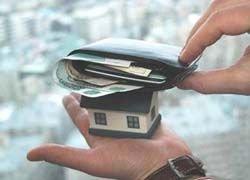 Налог на недвижимость подождет до 2012 года