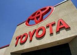 Toyota становится дешевле
