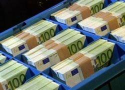 Исландия надеется вернуть деньги вкладчиков